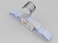 Плечики вешалки тремпеля металлические в силиконовом покрытии белого цвета, длина 30 см, в упаковке 10 штук