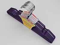 Плечики металлические в силиконовом покрытии цвета фиолетовый металлик, длина 29,5 см,в упаковке 10 штук