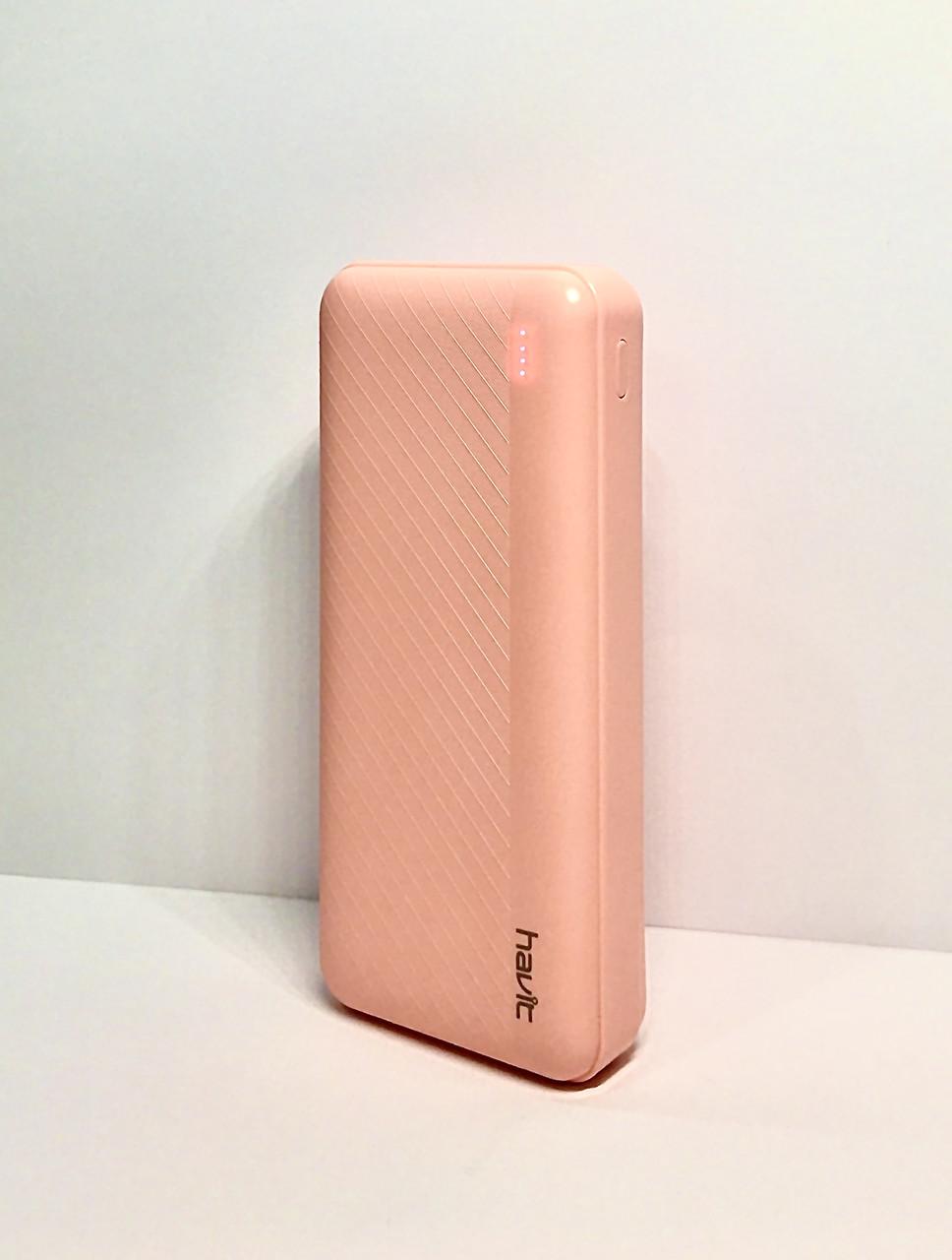 Портативное зарядное устройство Havit  HV-H584, 10000 mAh Pink