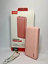 Портативний зарядний пристрій Havit HV-H584, 10000 mAh Pink, фото 3