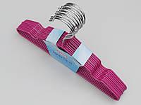 Плечики детские металл в силиконовом покрытии малинового цвета, длина 30 см, в упаковке 10 штук