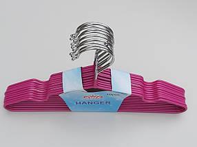 Плечики детские металл в силиконовом покрытии малинового цвета, длина 30 см, в упаковке 10 штук, фото 2