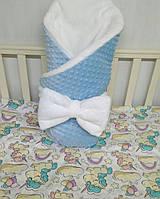 """Теплый конверт на выписку """"Минки"""", конверт-одеяло (плед) на выписку для мальчика со съемным синтепоном"""