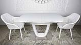 Обідній стіл OTTAWA (Оттава) 140/180 см білий матовий Nicolas (безкоштовна адресна доставка), фото 7