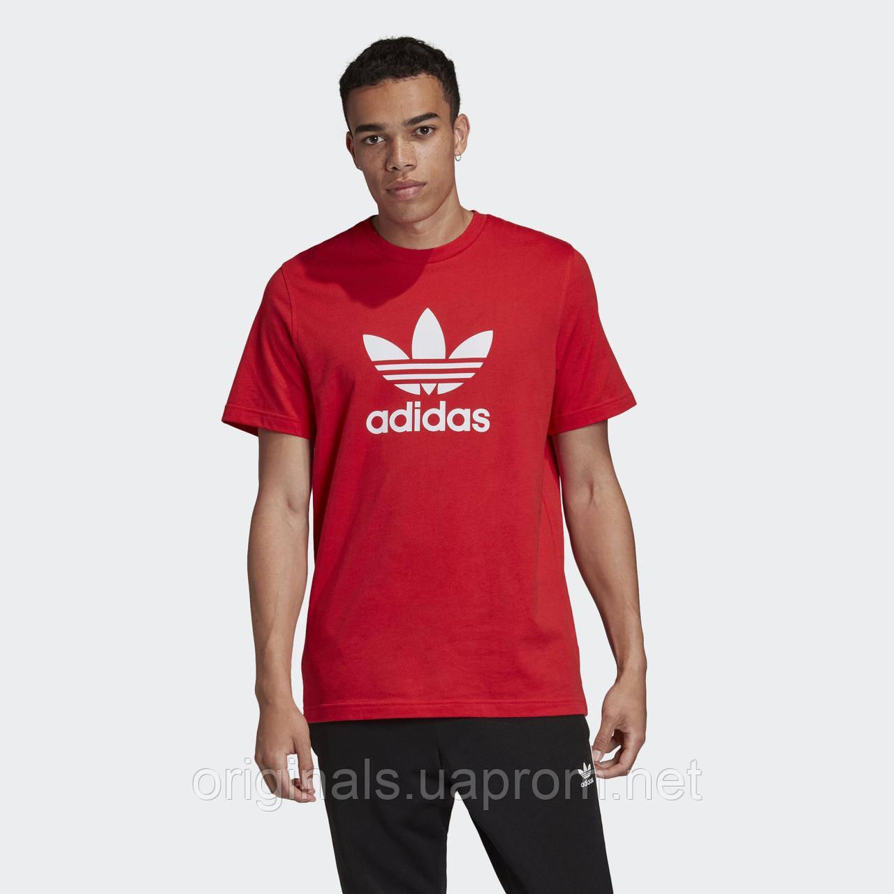 Мужская футболка Adidas Trefoil M FM3791 2020