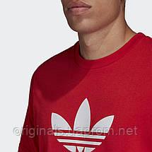 Мужская футболка Adidas Trefoil M FM3791 2020, фото 3