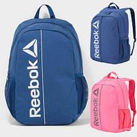 Рюкзак Reebok Sport Royal Backpack 24L Оригинал Розовый Синий цвет