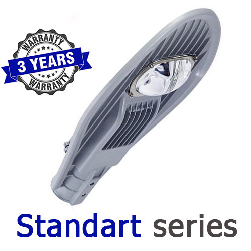 Консольный уличный светильник LED 70W 6000-6500К с линзой серия STANDART