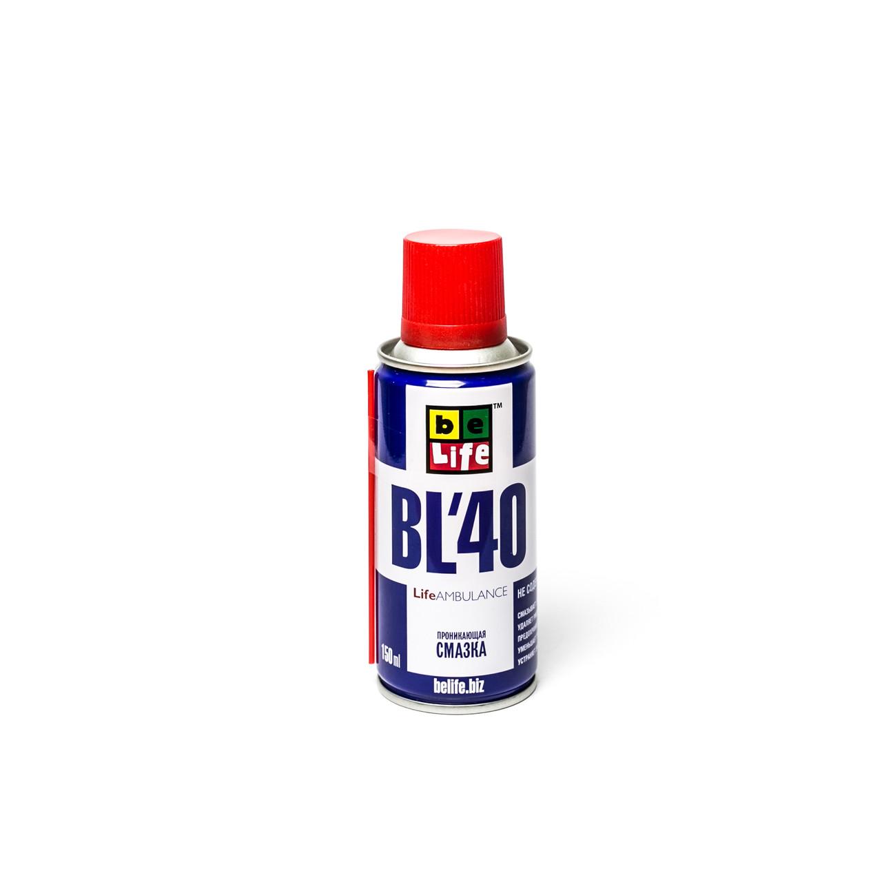 Универсальная проникающая смазка BL-40 (жидкий ключ) 150мл