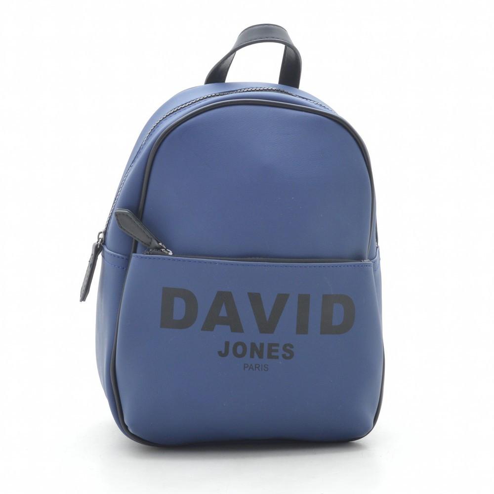 Рюкзак женский David Jones 6156-4T blue