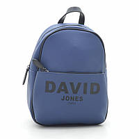 Рюкзак женский David Jones 6156-4T blue, фото 1