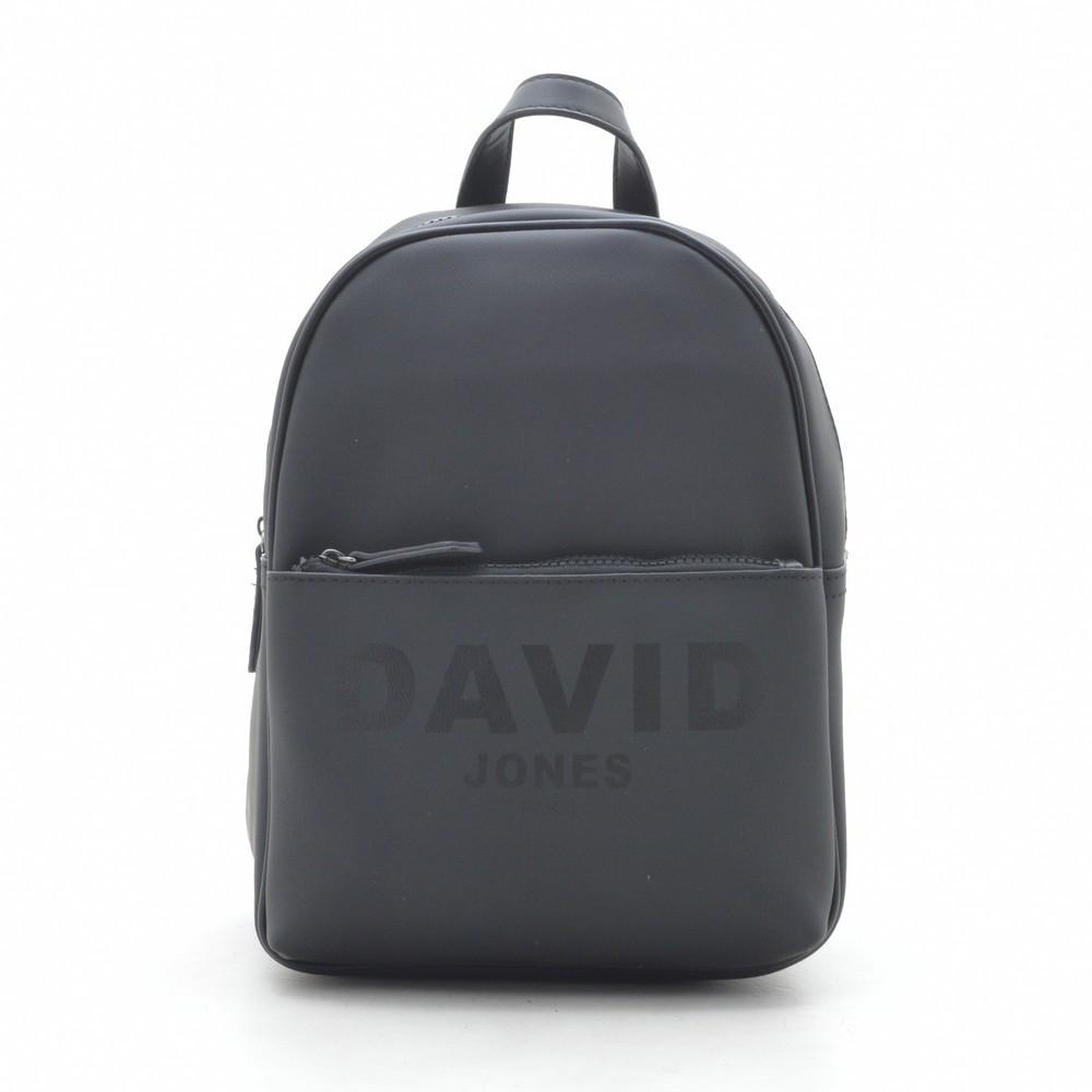 Рюкзак женский David Jones 6156-4T black