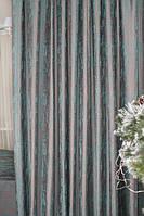 Ткань для пошива штор Лавация 16 двусторонняя
