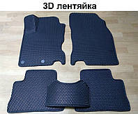 Водо - і брудозахисні килимки на Nissan Qashqai (J11) '14 - з екологічно чистого матеріалу EVA