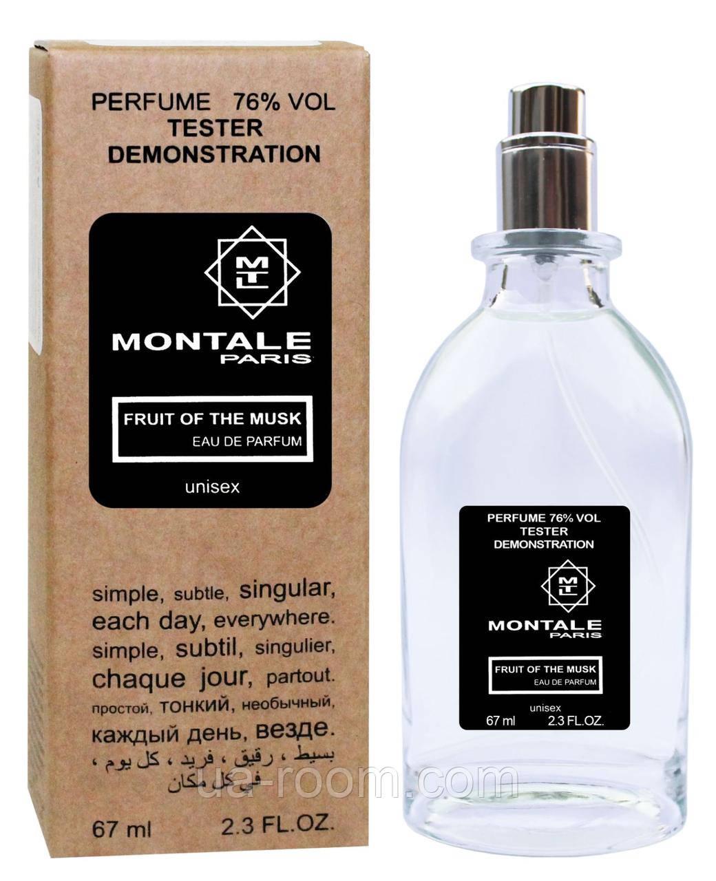 Тестер унисекс Montale Fruits of the Musk, 67 мл.