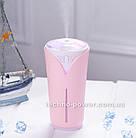 Ультразвуковой увлажнитель воздуха Диско стакан 280 мл.Colorful Humidifier OFAN-512, фото 6