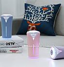Ультразвуковой увлажнитель воздуха Диско стакан 280 мл.Colorful Humidifier OFAN-512, фото 8