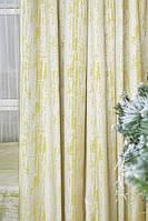 Ткань для пошива штор Лавация 14 двусторонняя