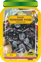 Базилік Червоний Рубін, дражоване насіння 0,3 г, PREMIUM