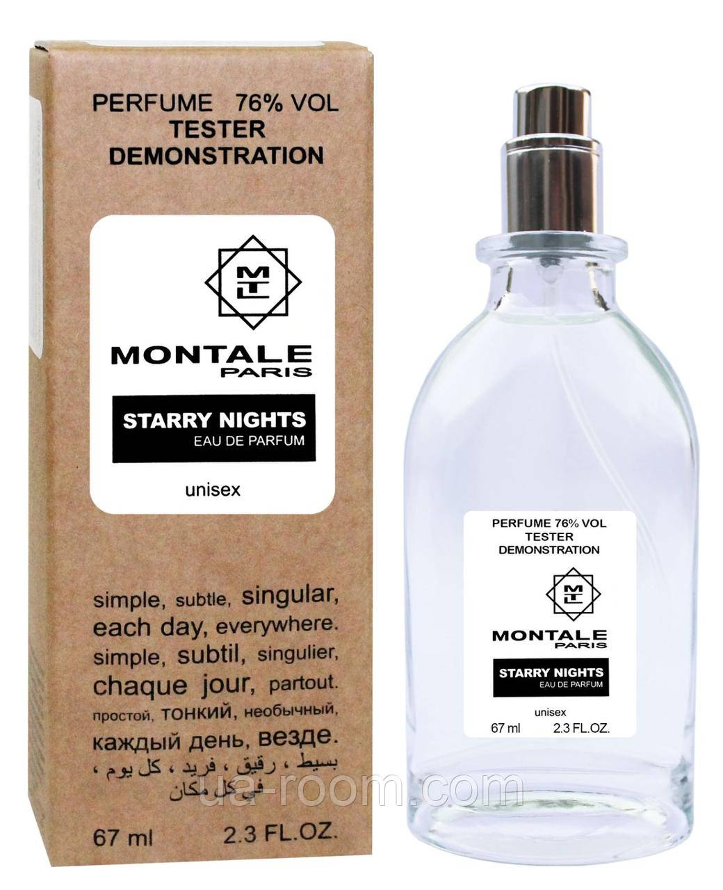 Тестер унисекс Montale Starry Nights, 67 мл.