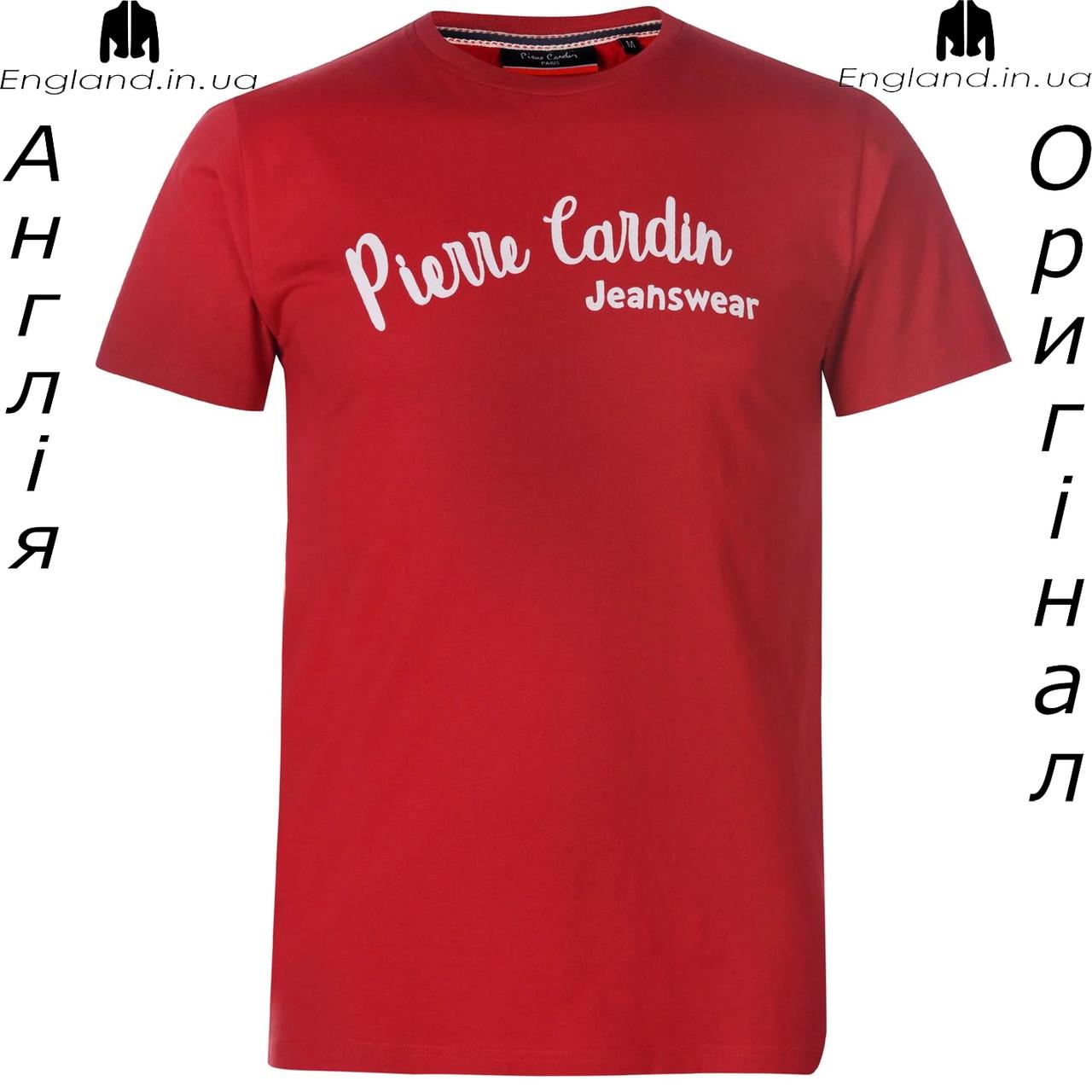 Футболка мужская Pierre Cardin из Англии - на короткий рукав