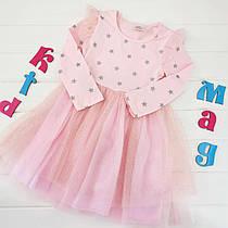 """Нарядное платье с фатиновой юбкой """"Принцесса"""" на 2-3"""