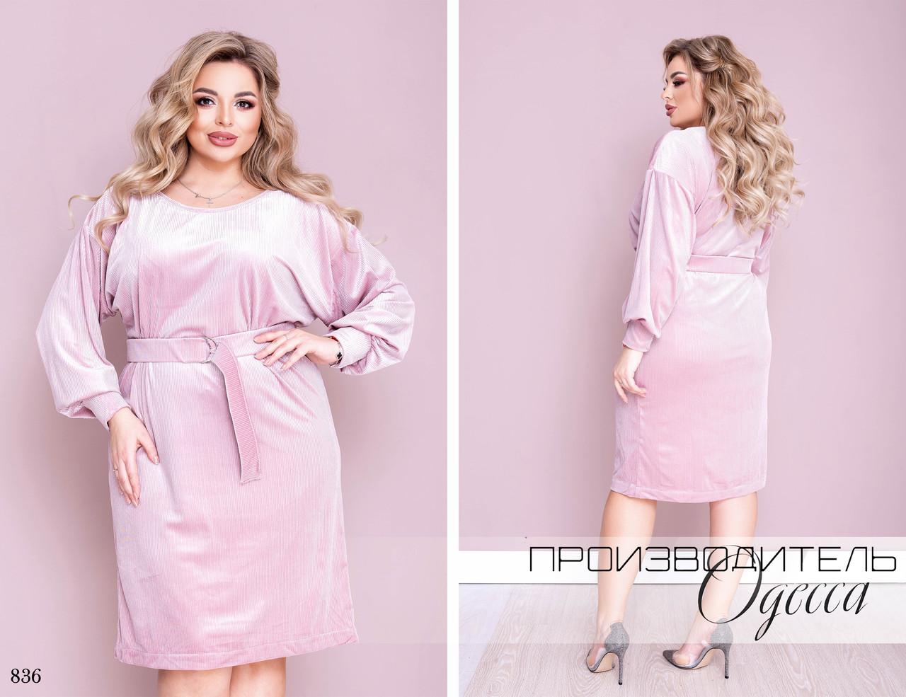 Платье повсердневное стильное вельвет велюр 50-52,54-56