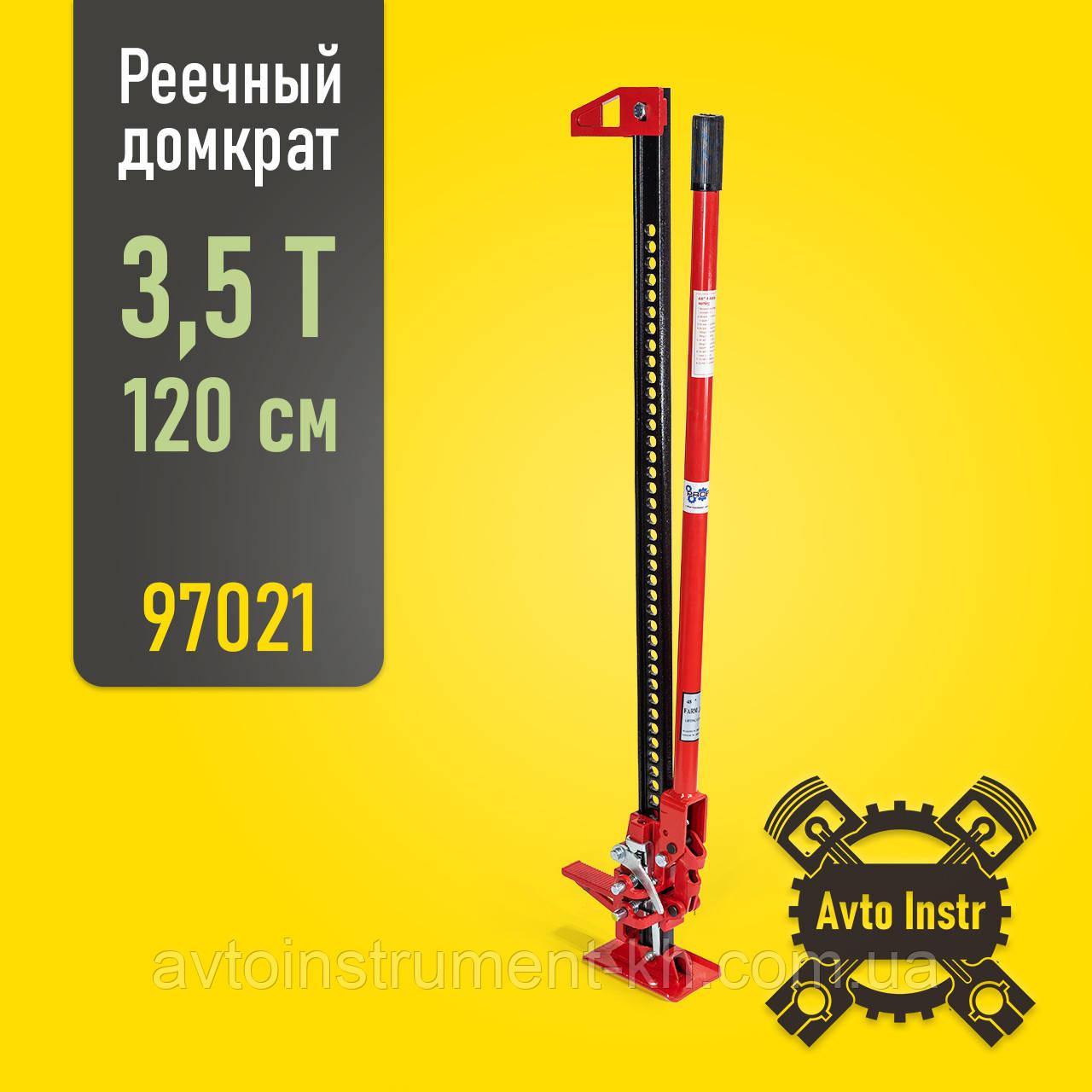 Домкрат реечный 3 т 154-1070 мм Profline 97021
