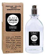 Тестер женский Yves Saint Laurent Black Opium Intense, 67 мл.