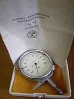 Головка измерительная рычажно-зубчатая (тип, 1ИГ) без паспорта Измерон СССР