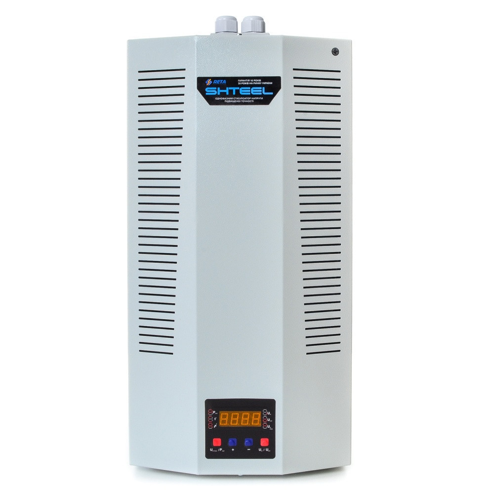 Однофазный стабилизатор напряжения НОНС SHTEEL INFINEON 5500 (5,5 кВт)