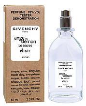 Тестер женский Givenchy Ange ou Demon Le Secret Elixir, 67 мл.