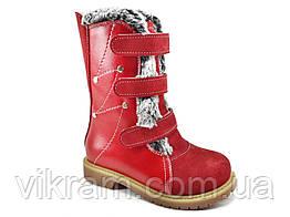 Кожаные высокие зимние ортопедические ботинки СНЕЖКА  красные