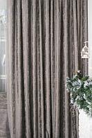 Ткань для пошива штор Лавация 12 двусторонняя