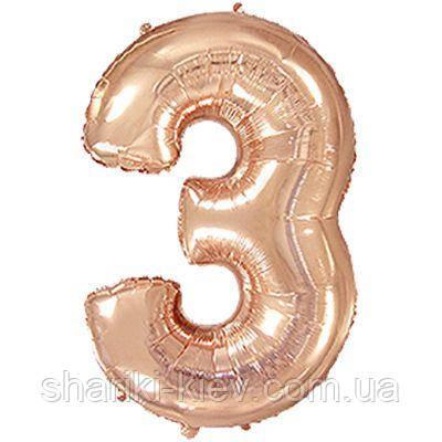 """Цифра """"3"""" розовое золото 104 см ГЕЛИЙ фольга  на День Рождения"""