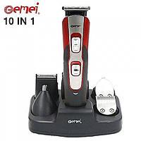 Машинка триммер для стрижки волос Gemei GM 592 10 в 1