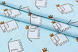 """Лоскут сатина """"Слоны с коронами и звёздочками"""" на на бледно-голубом №1766с, размер 24*70 см, фото 2"""