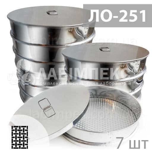 Комплект металлических сит для цемента ЛО-251 Ø 300 мм+поддон+крышка