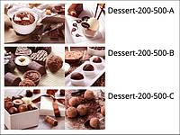 Стеклянная плитка для кухни и кафе Dessert
