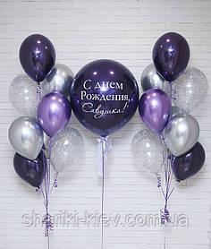 Набор из 17-и гелиевых шаров с шаром Гигант на День Рождения