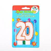 """Свечи на день рожденья для торта. Свеча цифра юбилейная """"20"""" с блестками. 1321"""