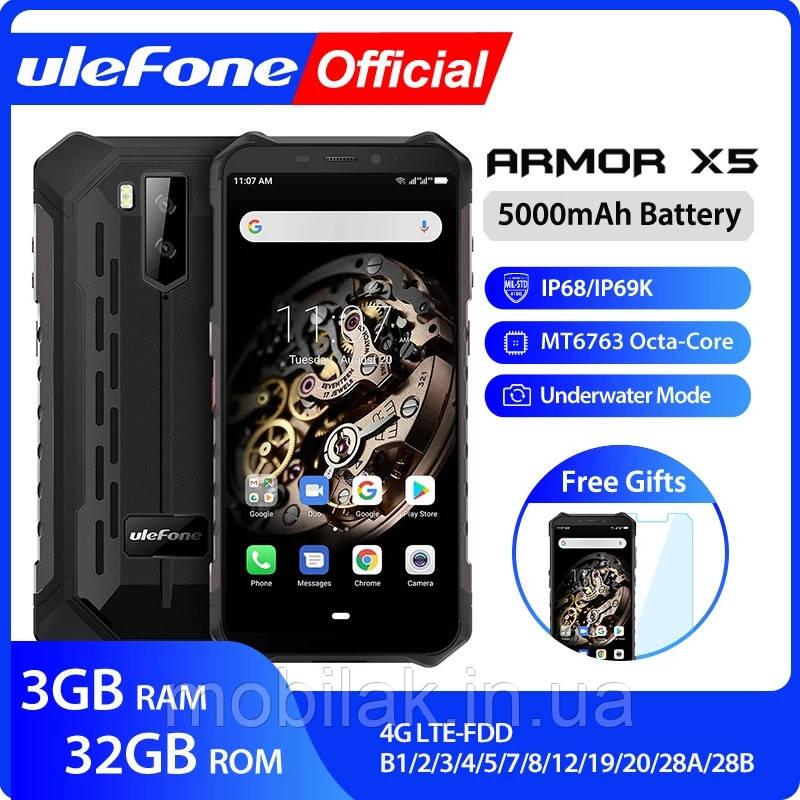 Защищённый смартфон Ulefone Armor X5 MT6763