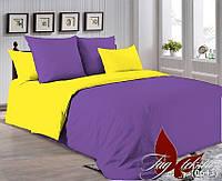 Комплект постельного белья двухспальный P-3633(0643) ТМ TAG 2-спальный, постельное белье двухспальное