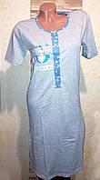 Женская ночная рубашка для беременных и кормлящих, хлопок 50-52 размер