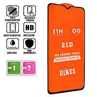Защитное стекло  Xiaomi Redmi 7 (Скло захисне) 21D Full Glue (3D) черное 0,1 мм (полная проклейка).