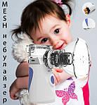 Ингалятор небулайзер МЕШ для детей и взрослых Doc-team Mesh небулайзер ультразвуковой небулайзер мембранный, фото 4