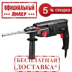 Перфоратор BauMaster RH-2510BE (1 кВт, 4 Дж)
