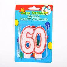 Свічка в торт на день народження цифра 60 ювілейна з блискітками 1306