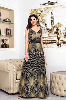 Вишукана вечірня сукня з люрексом золотого кольору