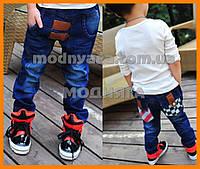 Детские джинсы недорого | интернет магазин детских джинсов